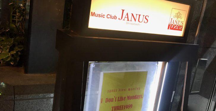 心斎橋JANUS